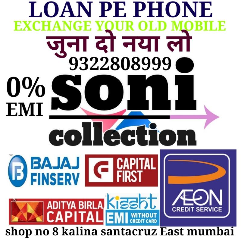 Soni Collection