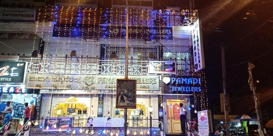 Pamadi Jewellers & Silver Palace