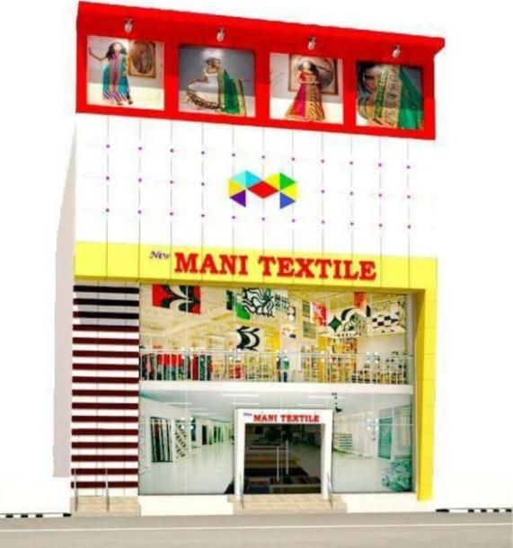 New Mani Textile