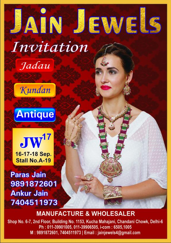 JAIN JEWELS (Chandni Chowk)