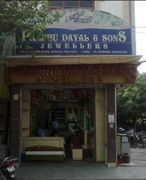 Prabhu Dayal & Sons Jewellers
