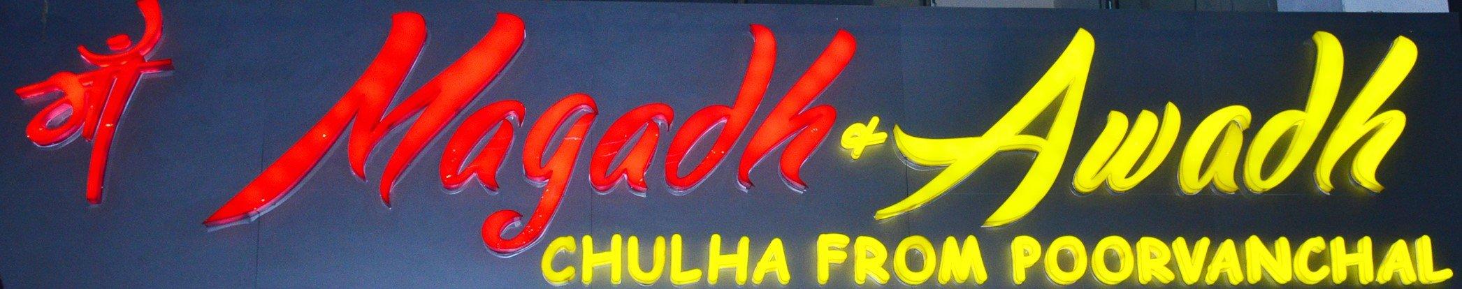 Magadh & Awadh