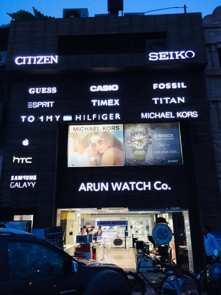 Arun Watch Company