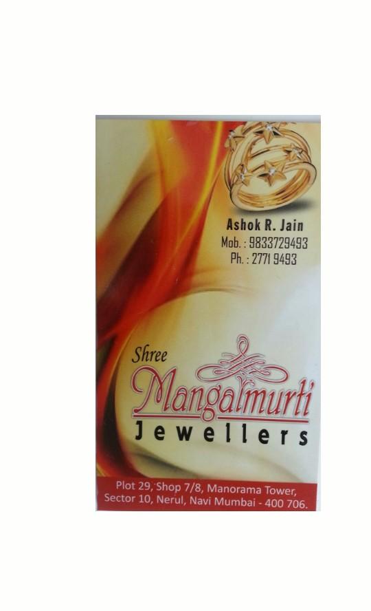 Shree Mangal Murthi Jewellers