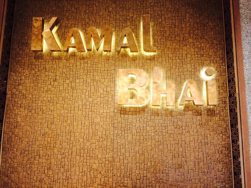 Kamal Bhai Saree Sangam