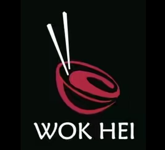 Wok Hei