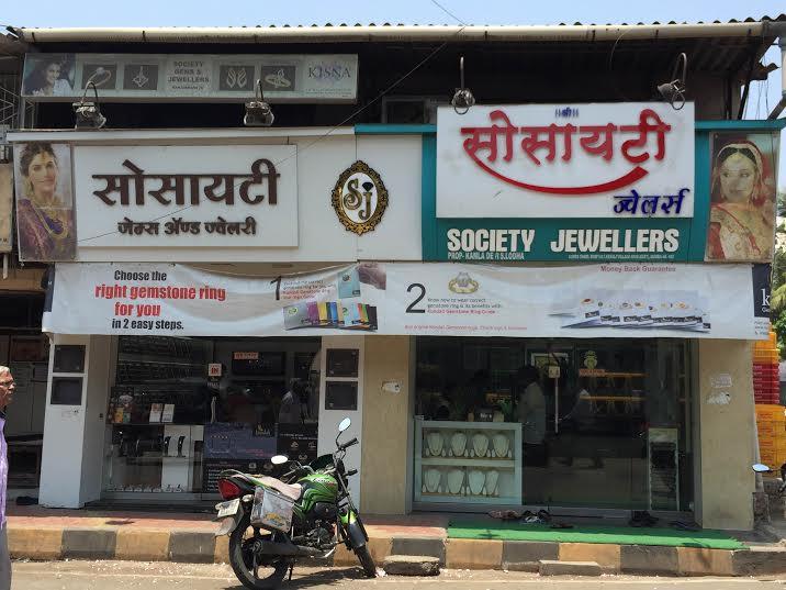 Society Jewellers