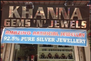 khanna gems n jewels