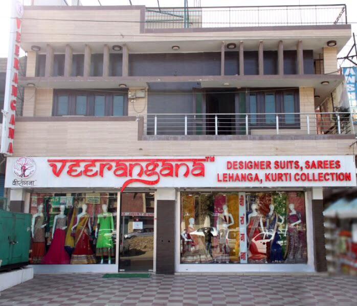 Veerangana Saree