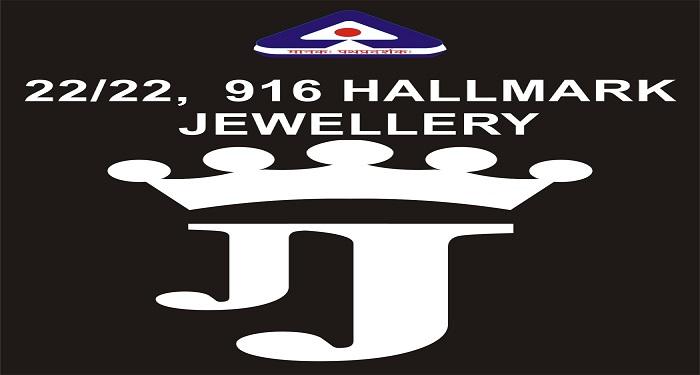 Jagdamba Jewellers