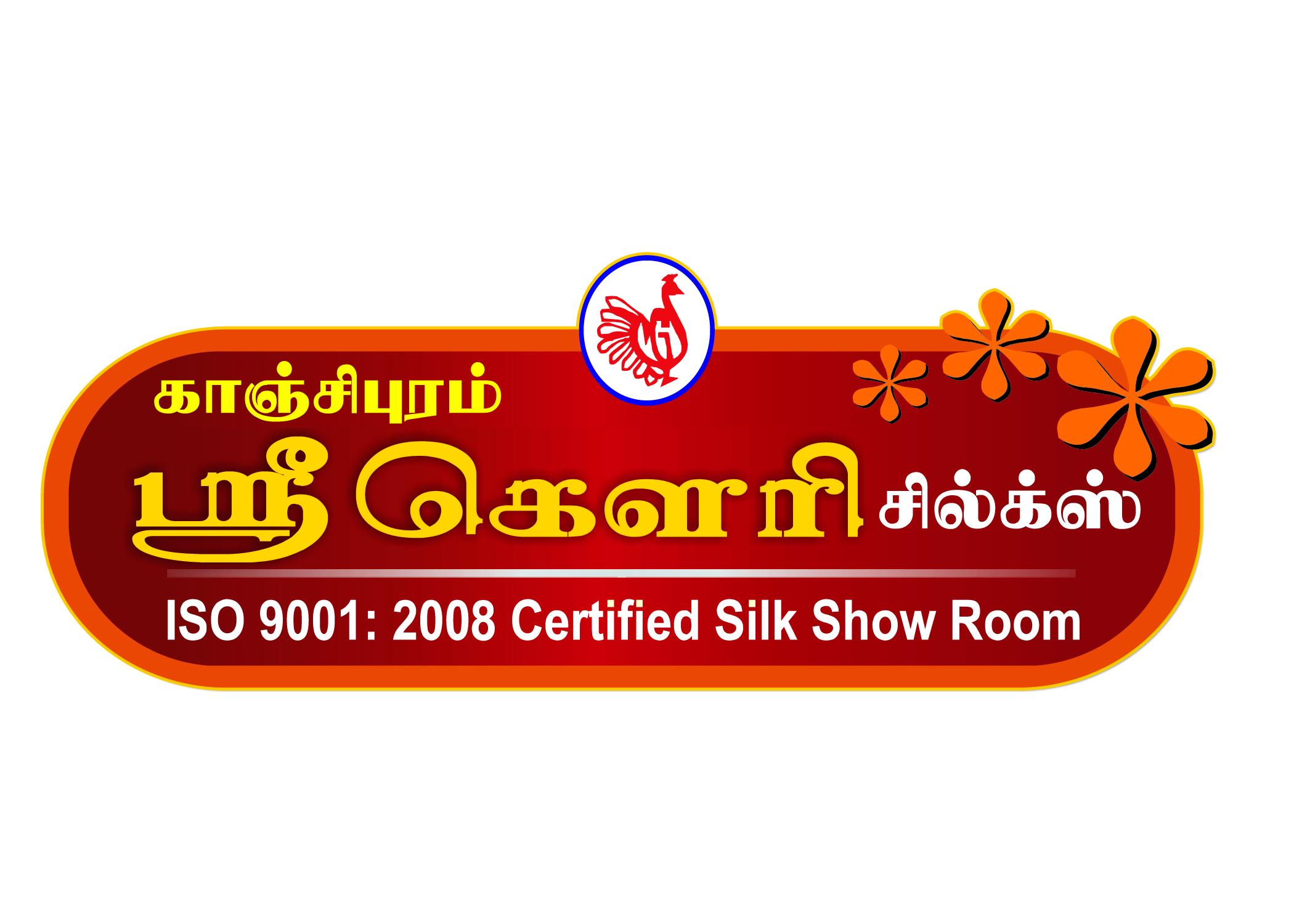 Sri Gowri Silks