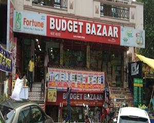Budget Bazaar