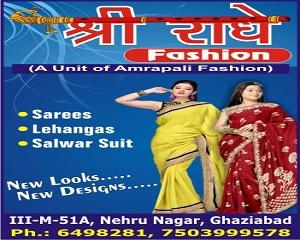 Shree Radhey Fashion