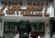 Zevar Mahal LLP