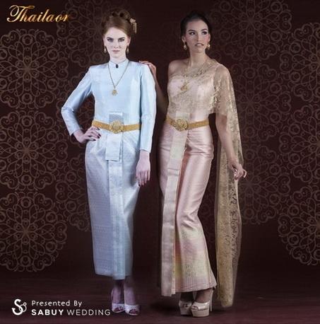 เจ้าสาว,ชุดเจ้าสาว,ชุดแต่งาน,ชุดหมั้น,ชุดไทย จากชุดงานพระราชพิธี สู่ชุดเจ้าสาวแบบไทยเรียบหรู สุดประณีต