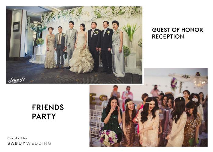 งานแต่งงาน,งานเลี้ยง,เจ้าบ่าว,เจ้าสาว,ญาติผู้ใหญ่,เพื่อนเจ้าสาว,แบคดรอป,backdrop งานแต่ง,ปาร์ตี้ 5 เทรนด์จัดงานแต่งสไตล์บ่าวสาวGen Y