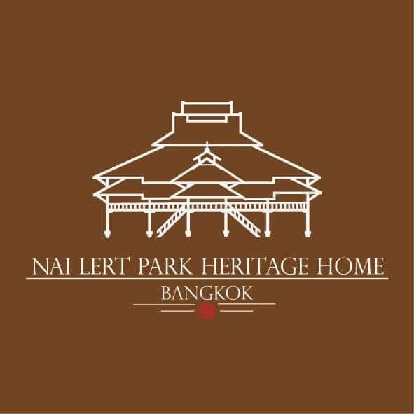 Nai Lert Park