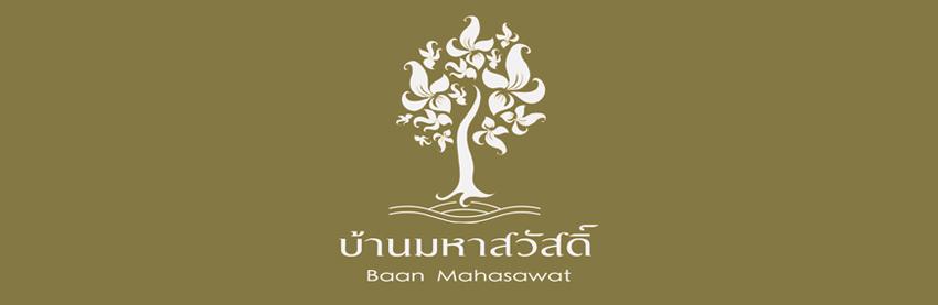 Baan Mahasawat