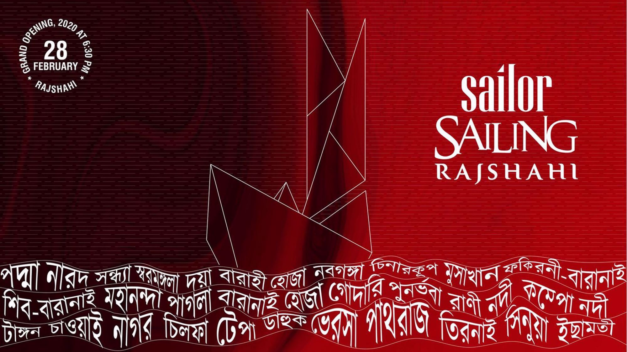 Sailor launched the newest outlet in Rajshahi City