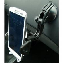 Multi Surface Car Mount for Galaxy S 3 GT-i9300 SIII