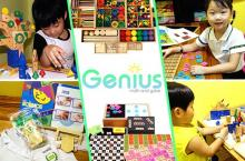 40-minute Group Class of GABE, PlayFacto, or Fun Science at Genius Academy for P249 instead of P1000