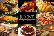 Indulge at Luxent Hotel`s Eat-All-You-Can Buffet Starting at P750 instead of P1798