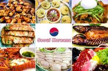 P299 for P500 Worth of Authentic Korean Food & Drinks at Seoul Koreana in Westgate Alabang
