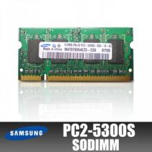Samsung 512MB DDR2 PC2-5300S Laptop Memory