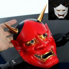 Traditional Hannya Mask Hanya red Version