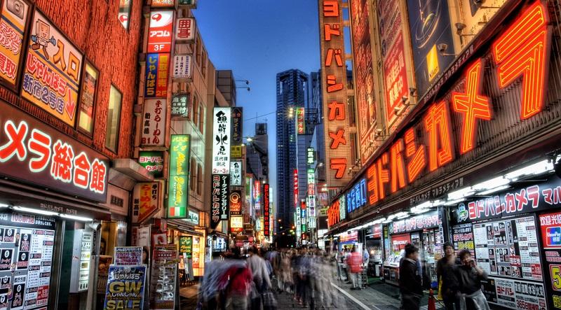 Hướng dẫn các đầu mối lấy hàng Nhật Bản