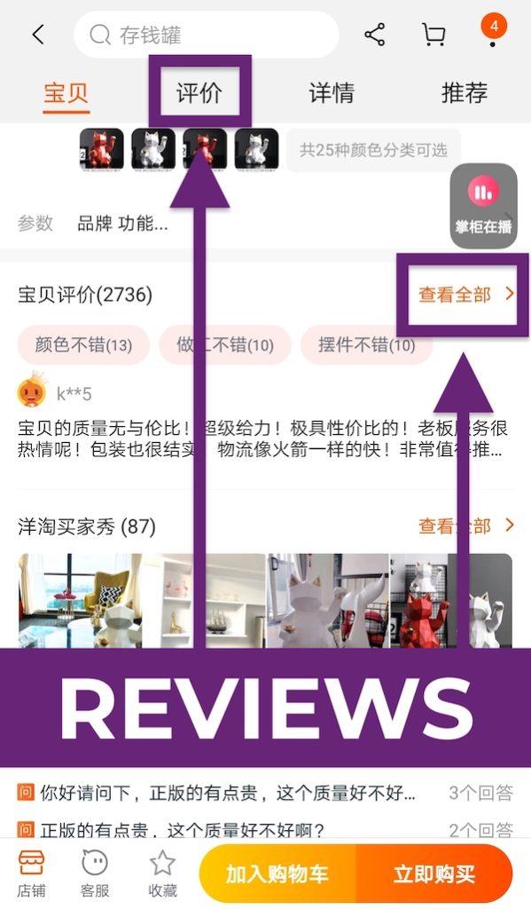 Mua hàng trên Taobao bằng tiếng Việt như thế nào?