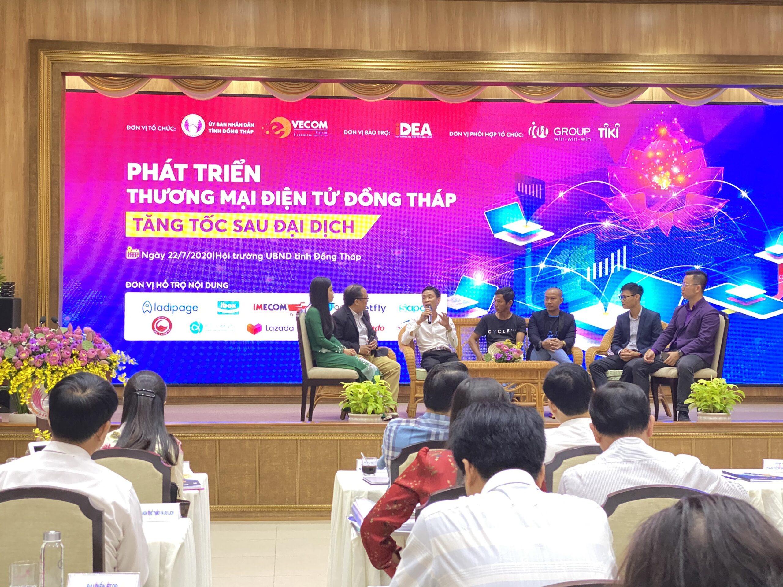 Sapo tham gia Hội thảo Phát triển thương mại điện tử