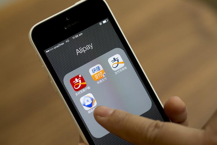 Chứng thực tài khoản Alipay – Những điều cần biết