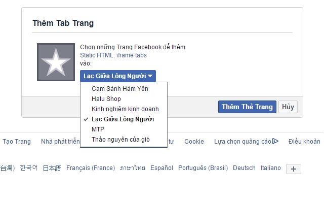 facebook-landing-page-2