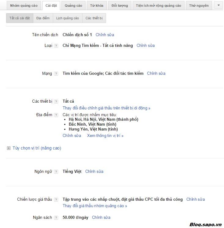 google adword 17