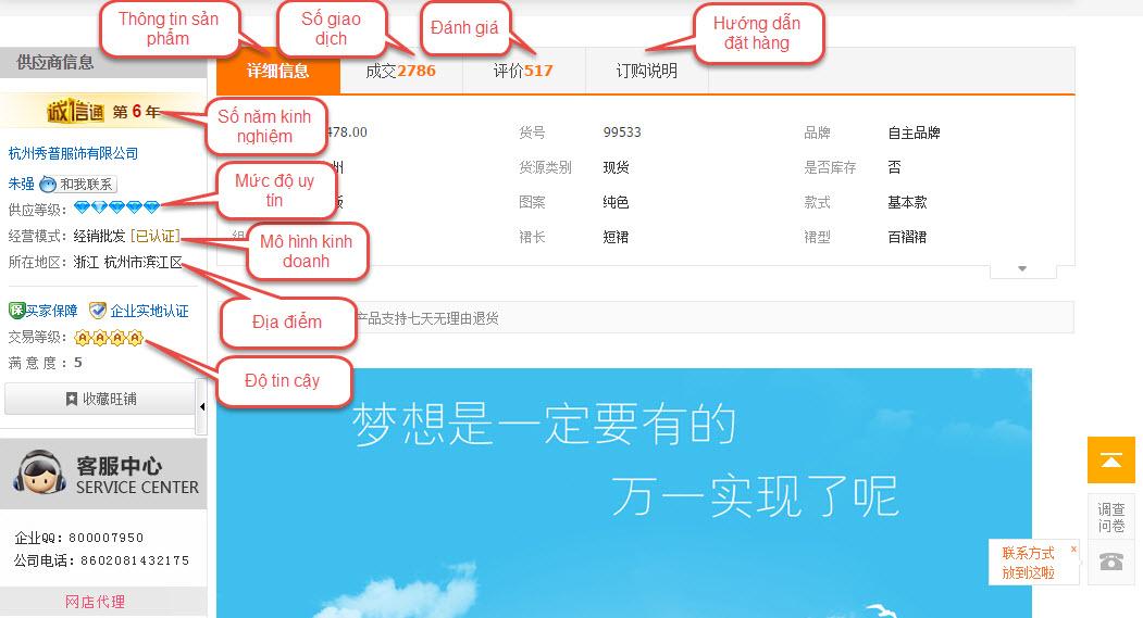 Hướng dẫn chi tiết cách tạo tài khoản và đặt hàng trên Alibaba