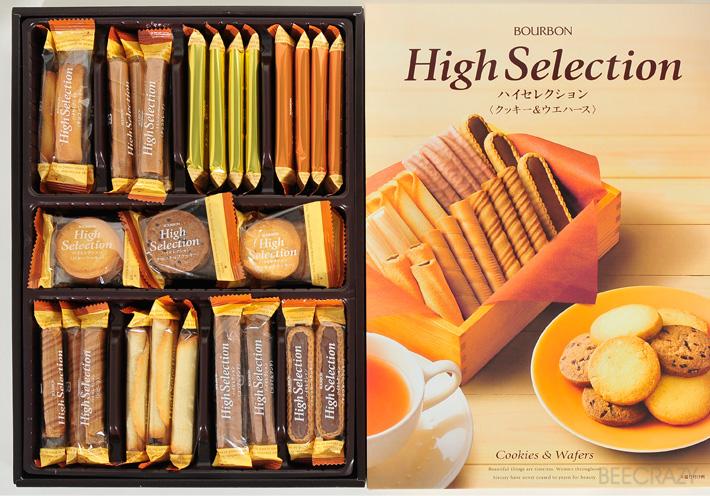 Bánh Bourbon từ Nhật Bản
