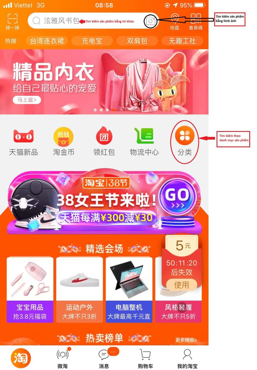 taobao mobile