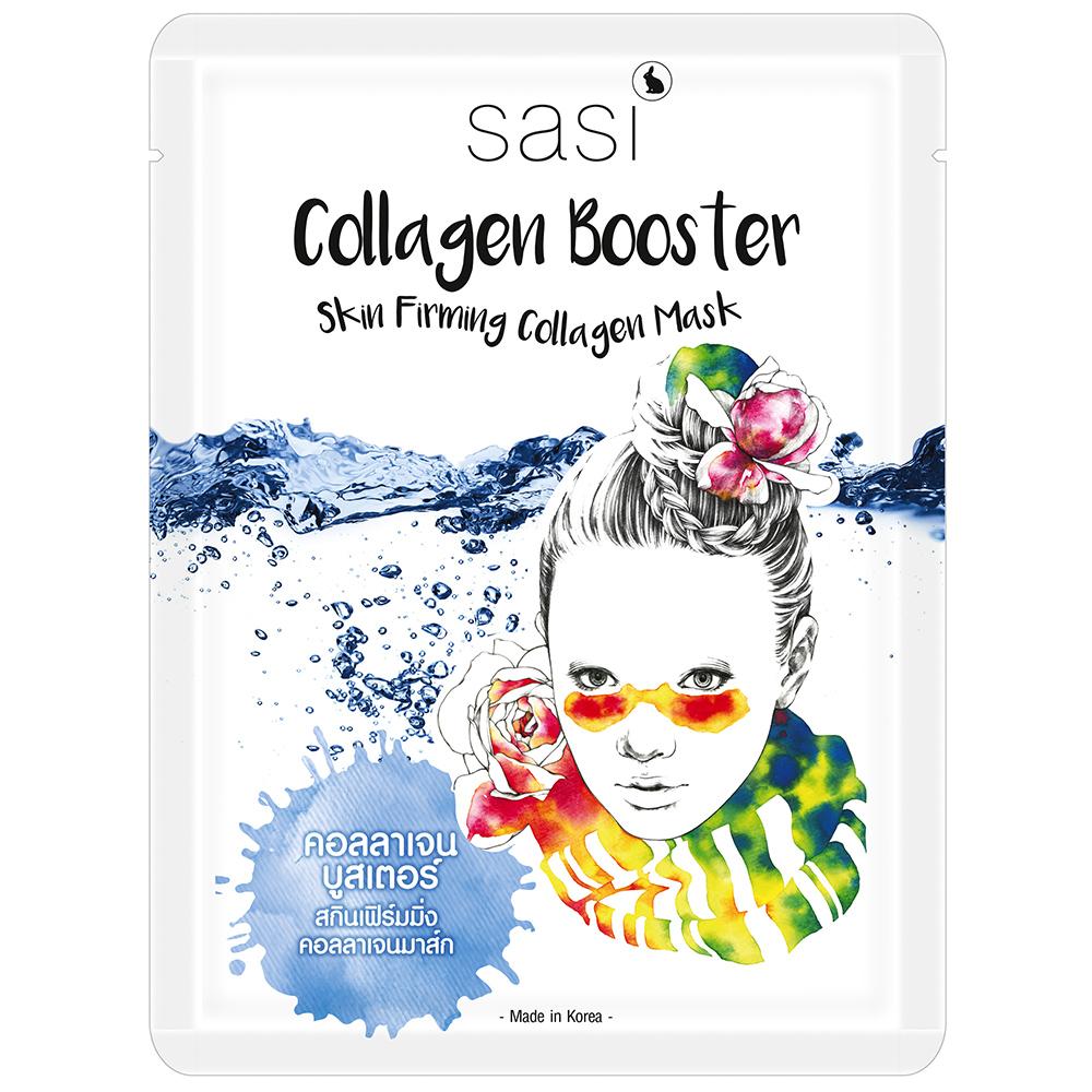 Collagen Booster Skin Firming Collagen Mask