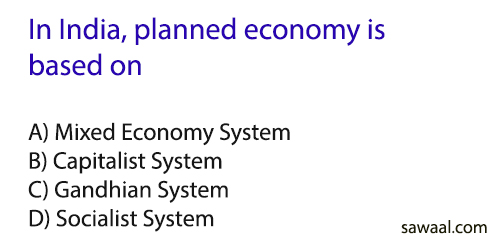 In_India,_planned_economy_is_based_on1556278122.jpg image