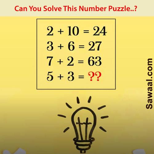Number_puzzle_31537767337.jpg image