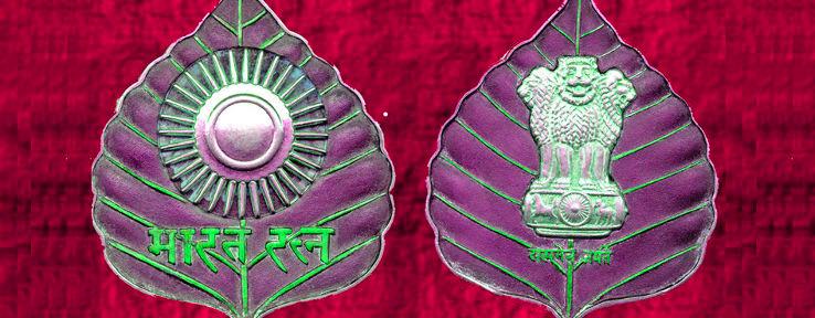bharat_ratna1532341432.jpg image