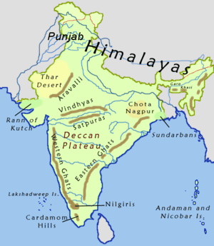 eastern_ghats_and_western_ghats_meet_at_the1536656083.png image