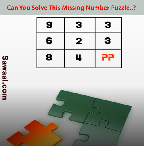 missing_number_puzzle11538565817.jpg image