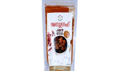 Anugrah curry powder