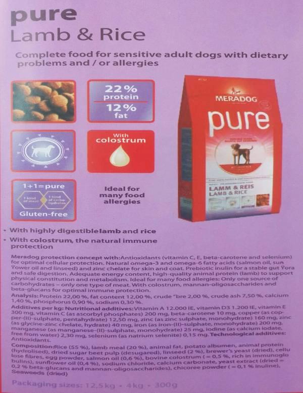 Mera Dog Lamb & Rice - 4kg, Venad Trading Co., streetbell.com, www.streetbell.com
