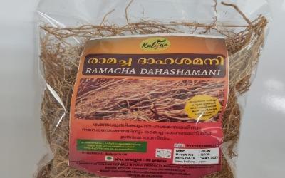 Kalyan Herbals