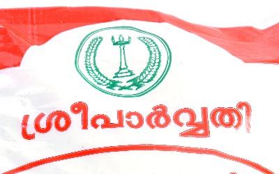 Sreeparvathy