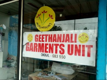 geethanjaligarments
