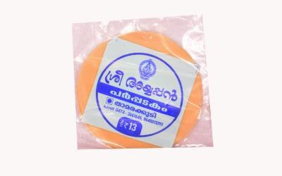 Sree Ayyappan Pappadam